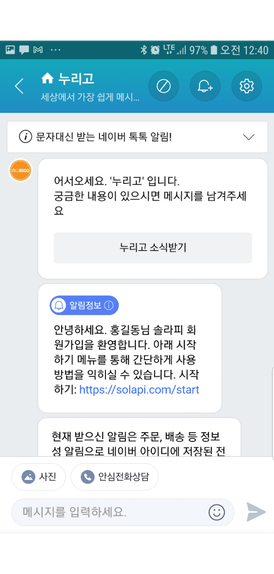 Screenshot_20210407-004049_NAVER.png