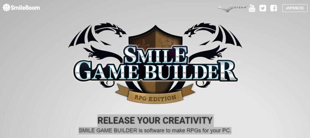 smilegamebuilder.png
