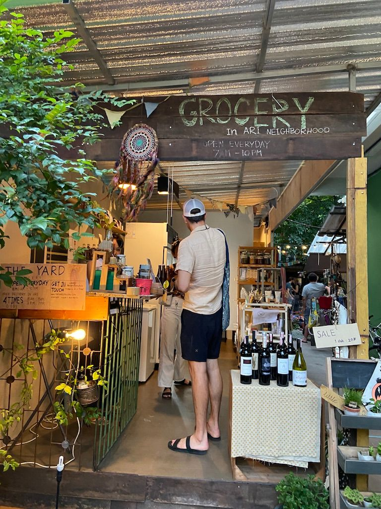 The Yard Grocery Shop