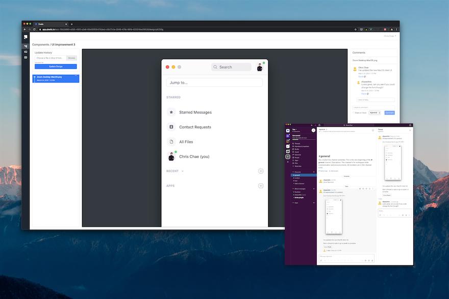 Design feedback via Slack integration