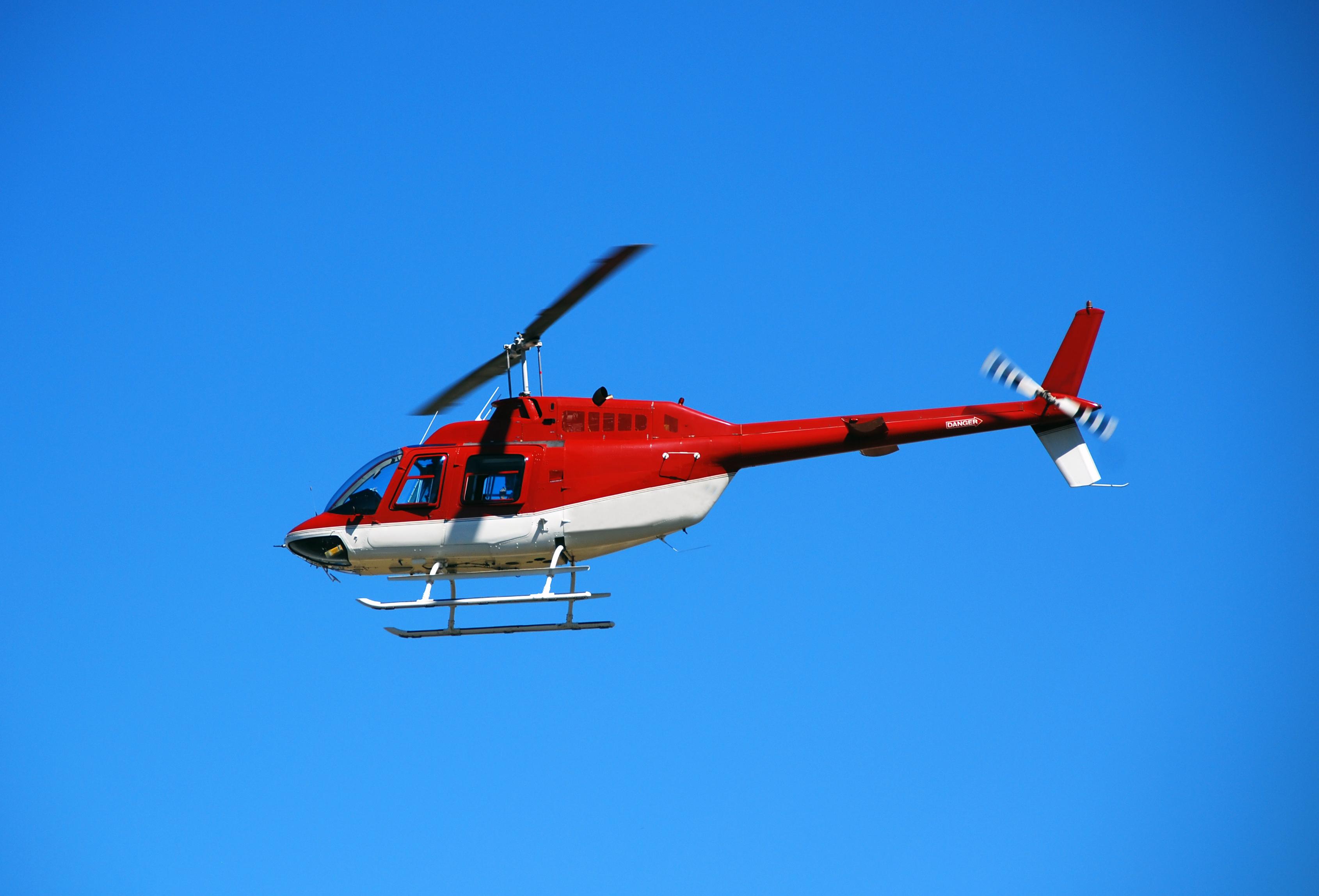 assurance-hélicoptère-afd-courtage
