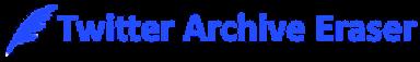 Twitter Archive Eraser logo